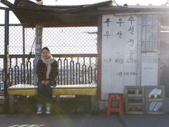 Iri: parlano Zhang Lu e Yun Jin-seo