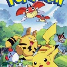 La locandina di Pokémon