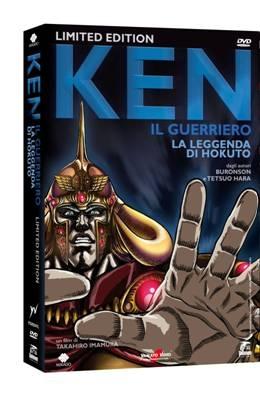 La Copertina Di Ken Il Guerriero La Leggenda Di Hokuto Limited Edition Dvd 94510