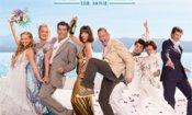 Un sequel per Mamma Mia?