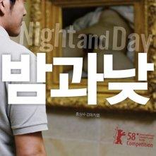 La locandina di Night and Day