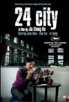 Poster del film 24 City