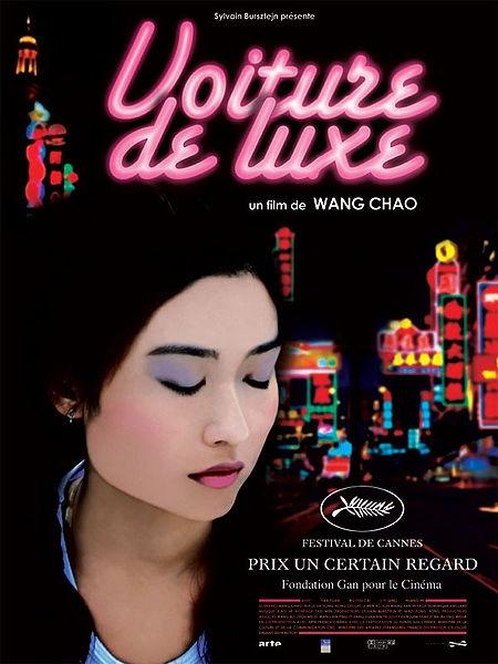 Poster Francese Del Film Luxury Car 96258