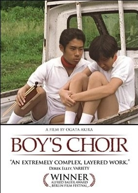 La Locandina Di Boy S Choir 96508