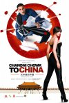 La locandina di Chandni Chowk to China