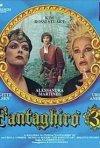 La locandina di Fantaghirò 3