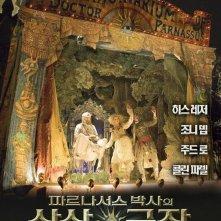 La locandina coreana di Parnassus - L'uomo che voleva ingannare il diavolo