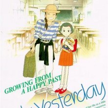 La locandina di Only Yesterday