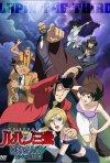 La locandina di Lupin III - Tutti i tesori del mondo
