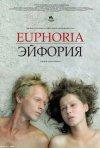 La locandina di Euphoria