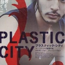 La locandina di Plastic City