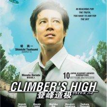 La locandina di Climber's High