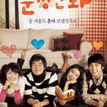 La locandina di Sunjeong-manhwa
