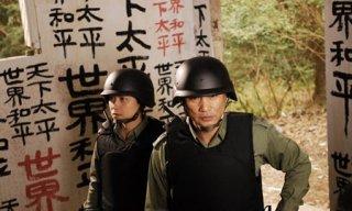 Una sequenza di Tactical Unit: Comrades in Arms ( Kei tung bou deui: Tung pou, del 2009 )