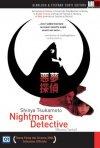 La locandina di Nightmare Detective