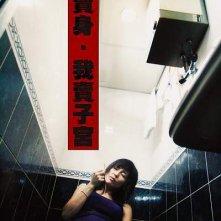 Una scena di True Women for Sale, presentato in concorso al Far East Film 2009