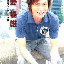Kyou Nobuo in una foto promozionale