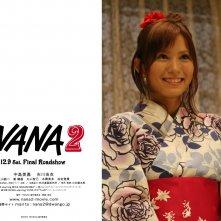 Wallpaper: Yui Ichikawa in 'Nana 2'