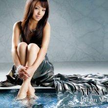 Wallpaper: Yuna Ito the 'Urban mermaid'