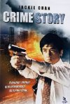 La locandina di Crime Story