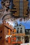 La locandina di 12 registi per 12 città