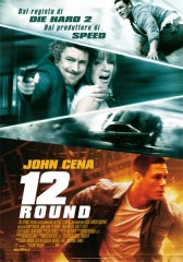 12 Round in streaming & download