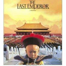 La locandina di L'ultimo imperatore