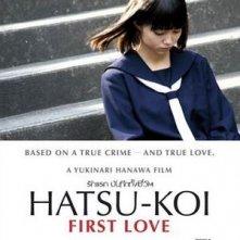 La locandina di First Love