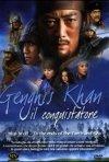 La locandina di Genghis Khan il conquistatore