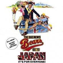 La locandina di Gli orsi vanno in Giappone