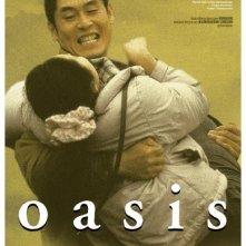 Locandina italiana del film Oasis