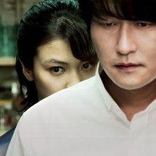 Un'immagine del film Thirst (2009)