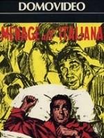 La locandina di Menage all'italiana