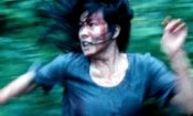 Martyrs in DVD e Blu-ray