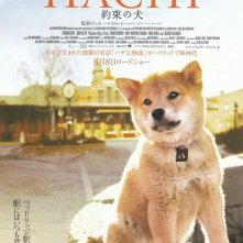 Un nuovo poster giapponese per Hachiko: A Dog's Story