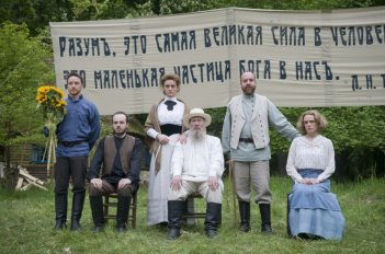 James McAvoy, Kerry Condon, Patrick Kennedy, Anne-Marie Duff, Christopher Plummer e Paul Giamatti in The Last Station