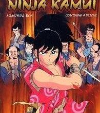 La locandina di L'invincibile Ninja Kamui