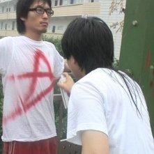 Una scena di KUN 1 ACTION di Wu Haohao (Cina, 2008)