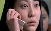 Phone, in arrivo il remake dell'horror coreano
