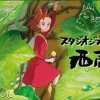 Lo studio Ghibli e gli Sgraffignoli