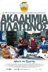 La locandina di Akadimia platonos