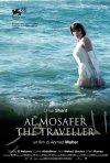 La locandina di The Traveller