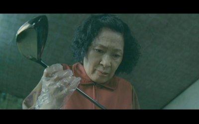 Mother - Trailer