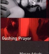 La locandina di Gushing Prayer