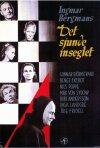 Locandina del film Il settimo sigillo ( 1957 )