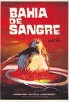 Locandina spagnola del film Reazione a catena (1971)