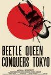 La locandina di Beetle Queen Conquers Tokyo
