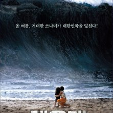 La locandina di Haeundae