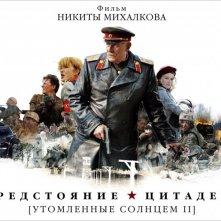 Poster orizzontale per il war drama russo Utomlyonnye solntsem 2