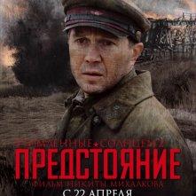 Un character poster per il film Utomlyonnye solntsem 2